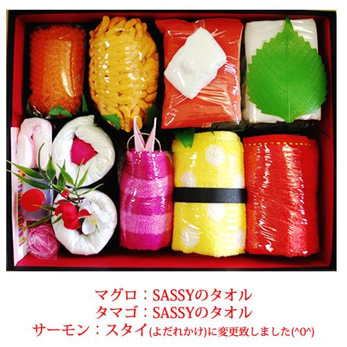 オーダーメイドおむつ寿司