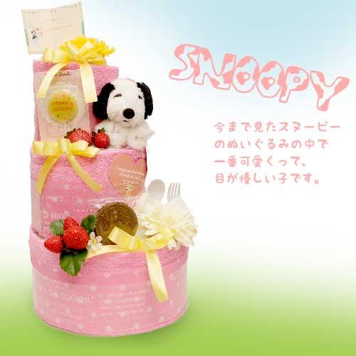 赤ちゃんに初めての友達【スヌーピーのおむつケーキ】